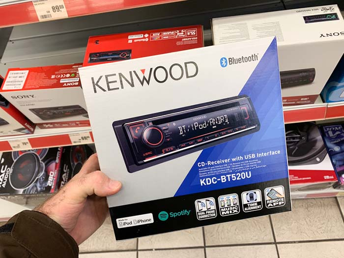 package of new auto radio