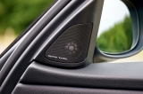 How Many Watts Do I Need For My Car Speakers: Factory Fitted